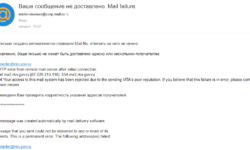Роскомнадзор открыл горячую линию на «Яндексе» после жалоб на недоступность основного ящика на rkn.gov.ru