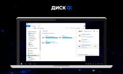 Сервис «Диск-О» для подключения облачных хранилищ в виде обычных дисков начал работать с Google Drive и Dropbox