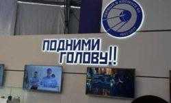 Утверждён эскизный проект ракеты-носителя «Союз-5»