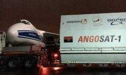 В России будет создан новый спутник «Ангосат» взамен утерянного