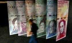 Венесуэла заработала 3,3 миллиарда долларов на продаже собственной криптовалюты