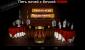 Война Магов 1.0.0 для Android (Android)