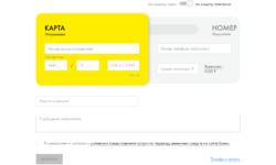 Mastercard запустила в России сервис денежных переводов по номеру телефона