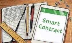Что такое смарт-контракты: краткое руководство