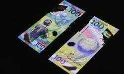 Фото: памятная банкнота в 100 рублей к Чемпионату мира по футболу от Центробанка