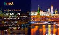 HMD Global представит в Москве новые смартфоны Nokia