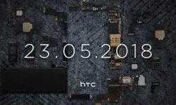 HTC наметила презентацию на 23 мая: ожидается анонс мощного смартфона U12+