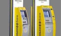 Как и зачем мы сделали свои банкоматы