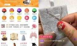 Как устроена Alibaba Group