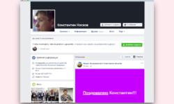 Как выглядят соцсети нового министра «по интернету» Константина Носкова