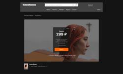 «Кинопоиск» стал продавать фильмы на сайте