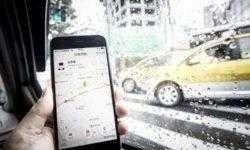 Китайскому сервису заказа такси Didi разрешили тестировать робомобили в Калифорнии