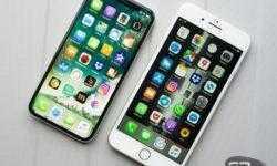Начато производство процессоров для смартфонов iPhone следующего поколения
