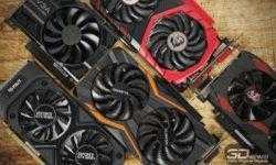 Новая статья: Народный выбор… поневоле: тестирование 8 моделей GeForce GTX 1050 Ti