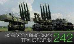 #новости высоких технологий 242 | Российская система ПВО и плавучая атомная электростанция