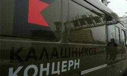 Новый российский беспилотник оснащён видеокамерой с 60-кратным зумом
