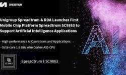 Процессор Spreadtrum SC9863 рассчитан на смартфоны с поддержкой средств ИИ