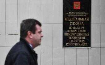 Фото Роскомнадзору не удалось подвести правовую базу под массовую блокировку IP-адресов