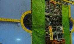 В Японии заработал ускоритель частиц SuperKEKB