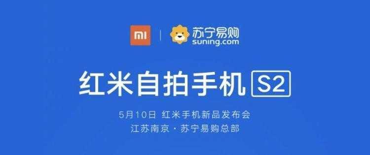 Фото Xiaomi наметила презентацию нового смартфона на 10 мая