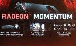 AMD: «Vega» обошла по продажам «предыдущее поколение» в 10 раз