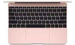 Apple починит «залипающие» клавиатуры в MacBook