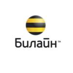 «Билайн» заменил лицо бренда с Сергея Светлакова на Александра Ревву