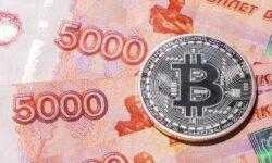 Финтех-дайджест: цифровые валюты не угрожают финансовой системе РФ; PayPal узнала, сколько геймеры тратят на игры