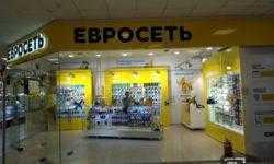 Глубокая заморозка: бренд «Евросеть» прекратит существование