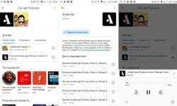 Google выпустила бесплатное приложение «Подкасты» для Android