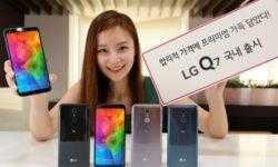 LG неприятно удивила стоимостью смартфонов Q7 и Q7 Plus