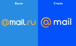 Mail.Ru Group представила новый логотип и концепцию почты