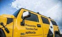 Сервис «Яндекс.Такси» начал работать в Сербии