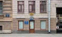 Смольный отказался от логотипа Санкт-Петербурга от «Студии Артемия Лебедева»