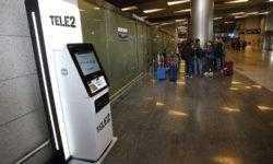 Tele2 установил первый автомат для продажи SIM-карт с системой распознавания лиц