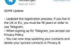 Telegram выпустила первое обновление мессенджера на iOS с момента блокировки сервиса в России