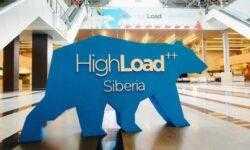 Взгляд на Highload++ из Сибири