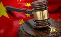 Центробанк Китая отчитался о почти полном выводе биткоина из оборота в стране