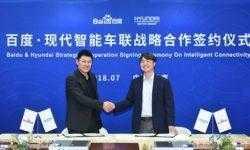 Hyundai и Baidu займутся развитием «Интернета транспортных средств»