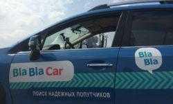 «Коммерсантъ»: правительство разработает правила совместных поездок по просьбе BlaBlaCar