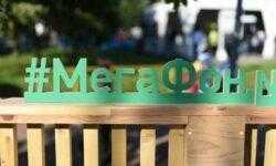 «Мегафон» уйдёт с Лондонской биржи и выкупит акции на $1,26 млрд