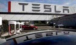 На заводе Tesla в Фримонте открыли третье расследование