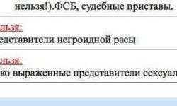 Пользователи обнаружили документ с рекомендациями по найму в «Тинькофф» — в банке отрицают причастность к файлу
