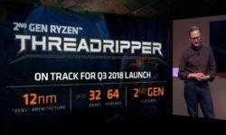 Процессоры Ryzen Threadripper 2000 будет представлены в середине августа