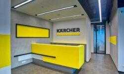 Штаб-квартира: офис производителя оборудования для уборки Kärcher в Москве