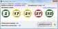 VKWorker 1.01 (Windows)