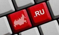 Внешнюю маршрутизацию внутреннего российского трафика сократят до 5%