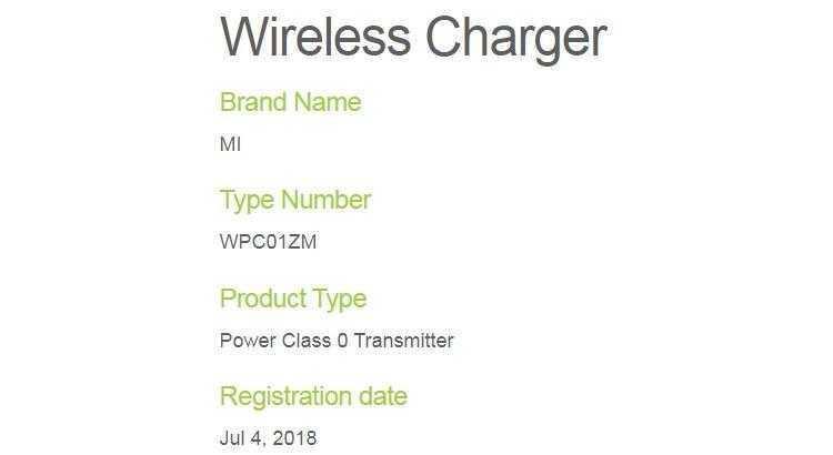 Photo of Xiaomi готовит новую станцию беспроводной зарядки