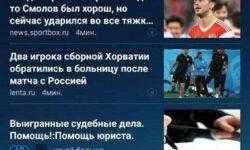 «Яндекс» стал продавать рекламу в мобильном браузере UC Browser