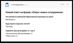 «Яндекс» запустил бесплатный сервис для создания опросов и сбора анкет
